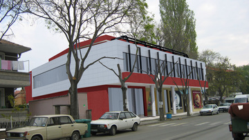 Пощенска станция